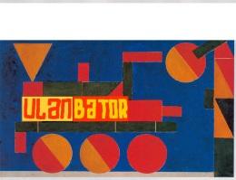 2001. Entwurf und Idee das Ulan Bator.