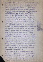 62 Antrag auf Lasentausgleich 1989 1